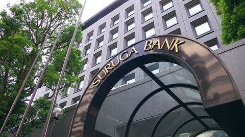 Central_branch_of_suruga_bank