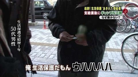 20130403_seikatsuhogo_20