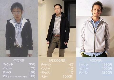 fashion_face-5