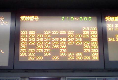 20070410-1