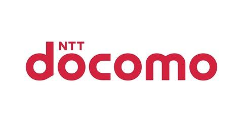 NTT-decom-lead-mage