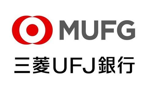 mufg-1