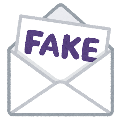 computer_email_fake