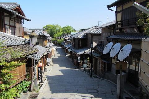 Ninenzaka-kyoto