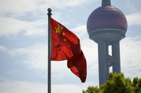 flag-china-shanghai