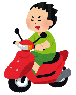 scooter_bike_bad