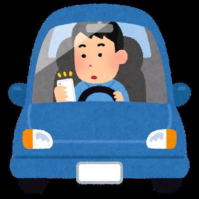 car_unten_keitai