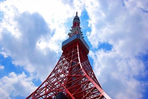 japan-tokyo-tower-landmark-tourist-attraction