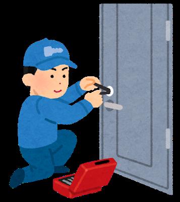 job_kagi_syokunin_door