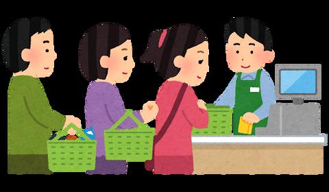 shopping_reji_gyouretsu_man