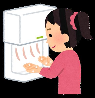 hand_dryer_air1
