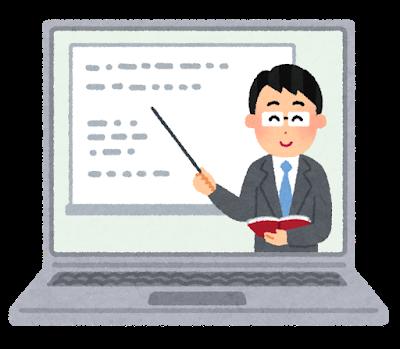 internet_school_e-learning_man