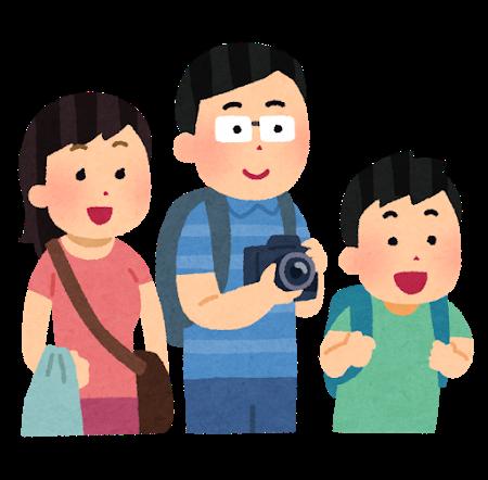 kankou_asia_family