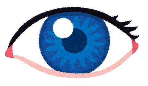 body_eye_color5_blue