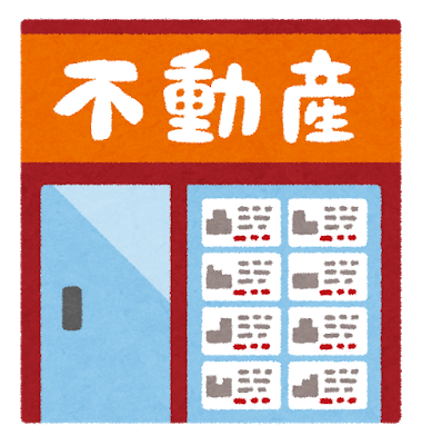 building_fudousan