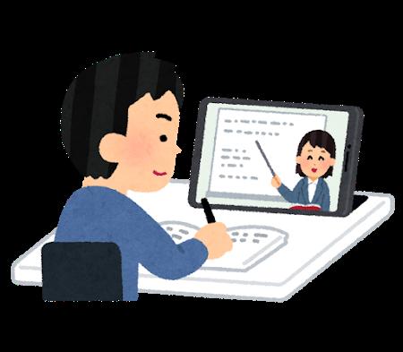 online_school_boy