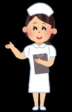 job_nurse