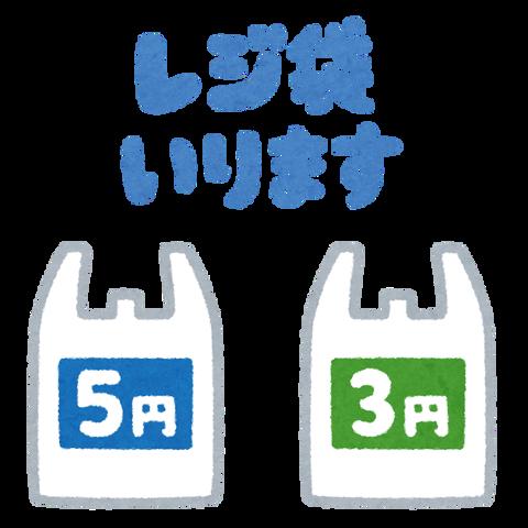 rejibukuro_irimasu_53