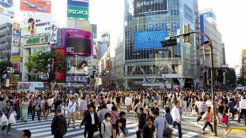 japan-tokyo-shibuya-japanese-building-crowd