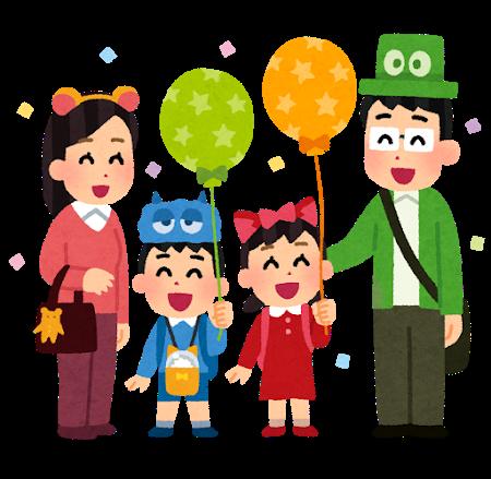 yuenchi_family