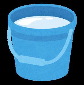 bucket_blue_water_down