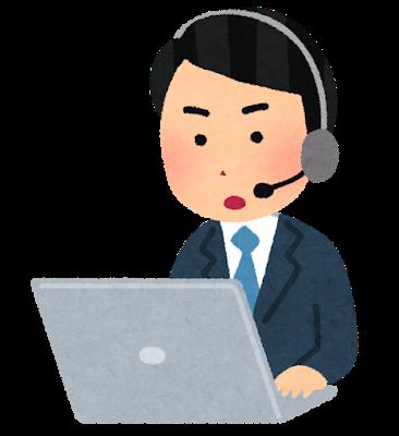 job_telephone_operator_man_majime