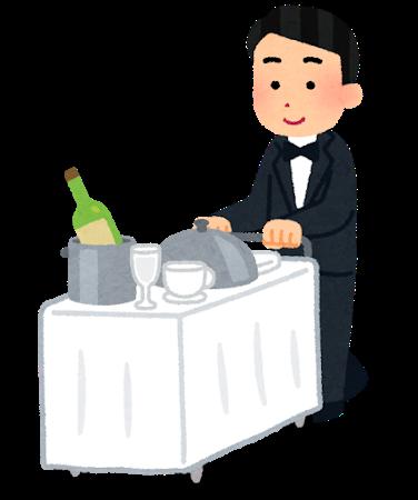 job_hotel_roomservice_man