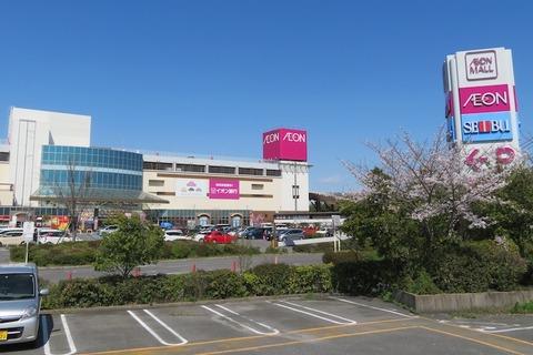 Aeon-Mall-Okazaki-4