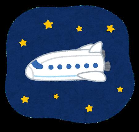 space_uchusen_bg