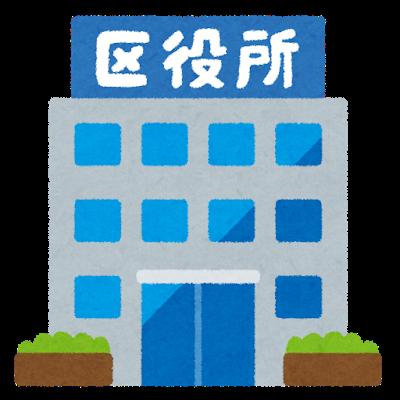 building_kuyasyo