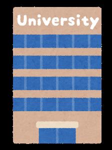 school_building_campus_university