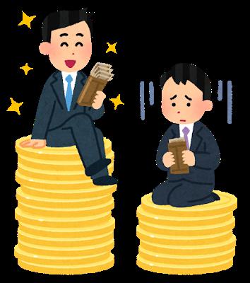 money_chingin_kakusa_man