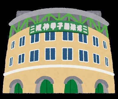 baseball_koushien_kyujou_tsuta_nashi