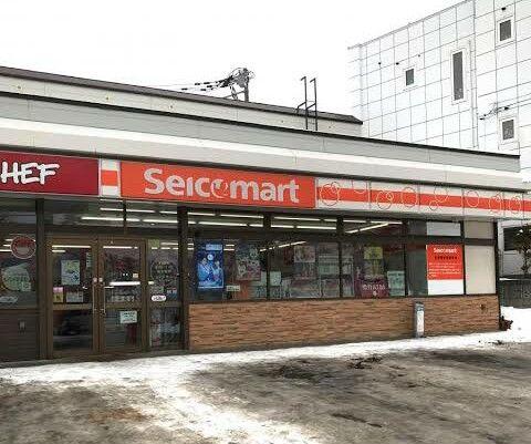 セイコーマート_店舗例_いしづか