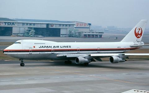 Japan_Airlines_JA8119
