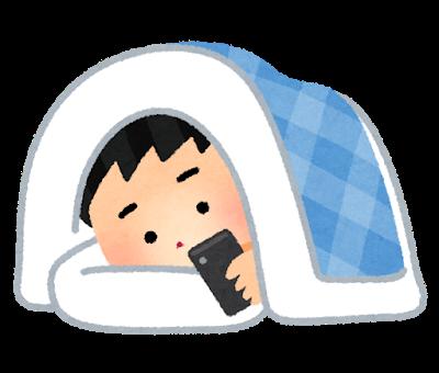 sleep_futon_smartphone_man