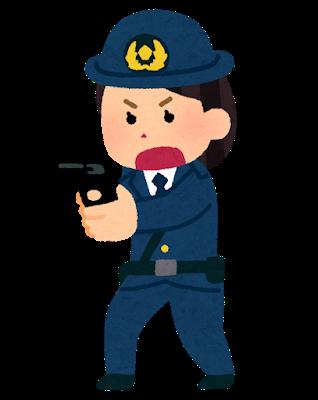 police_woman_kenju_gun